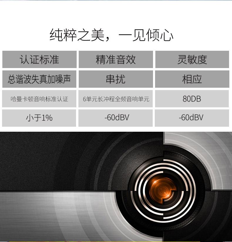Q65H8800S-CUDS-790_16.jpg