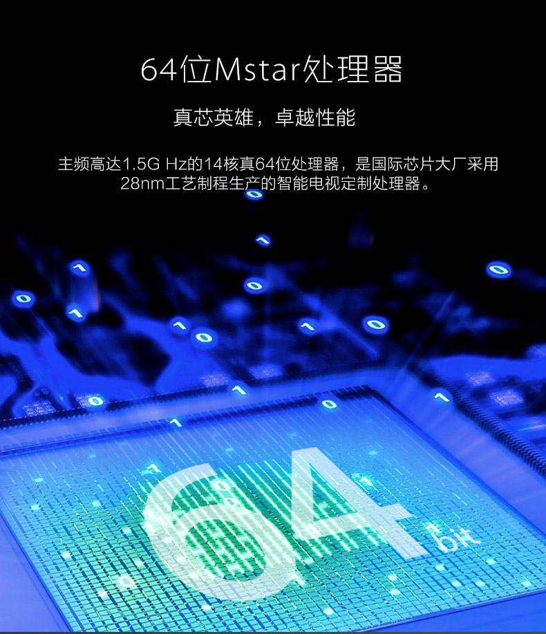 Q65H8800S-CUDS-790_26.jpg