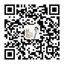 李董微信号.jpg