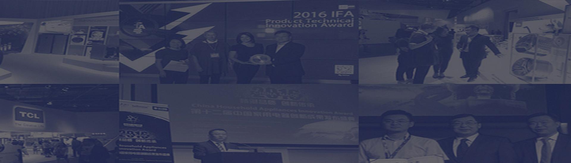 2017德国iF国际设计大奖发布,TCL高端副品牌 XESS获三项大奖