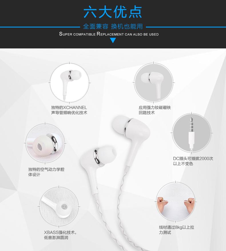 TCL-耳机HX720_04.jpg