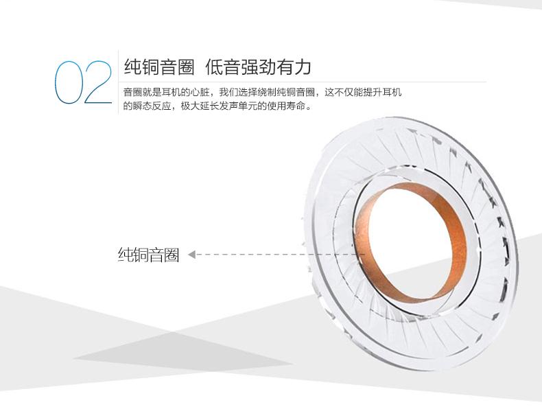 TCL-耳机HX720_06.jpg