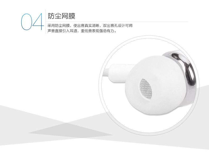 TCL-耳机HX720_08.jpg