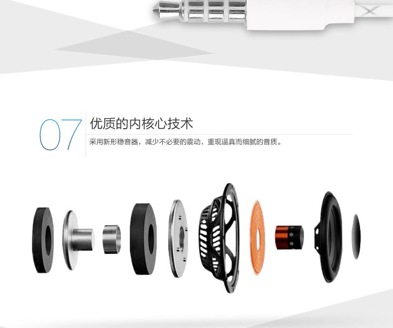 TCL-耳机HX720_10.jpg
