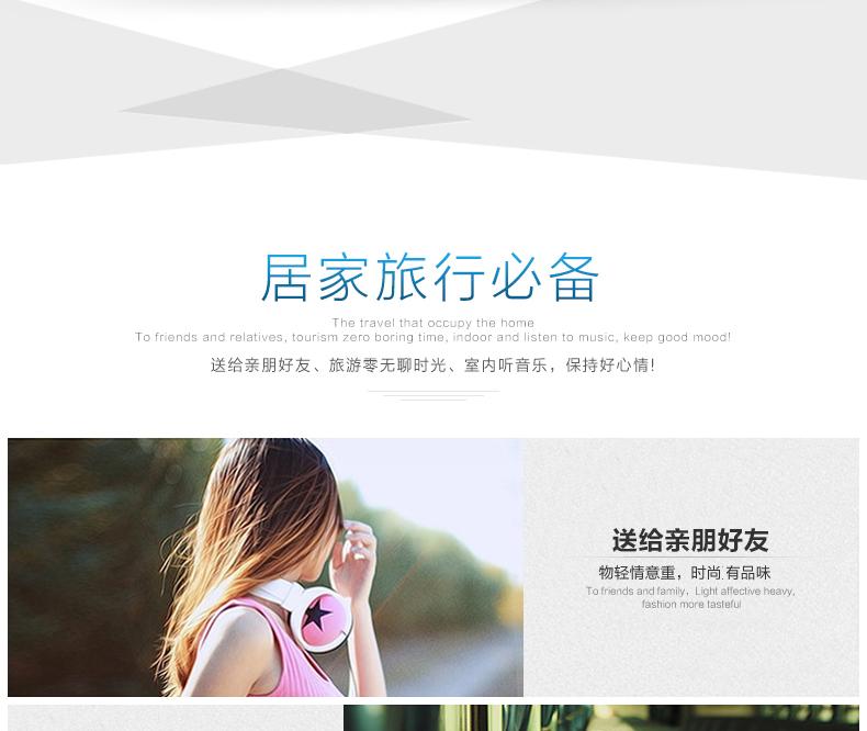 TCL-耳机HX720_11.jpg