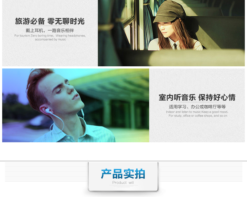 TCL-耳机HX720_12.jpg