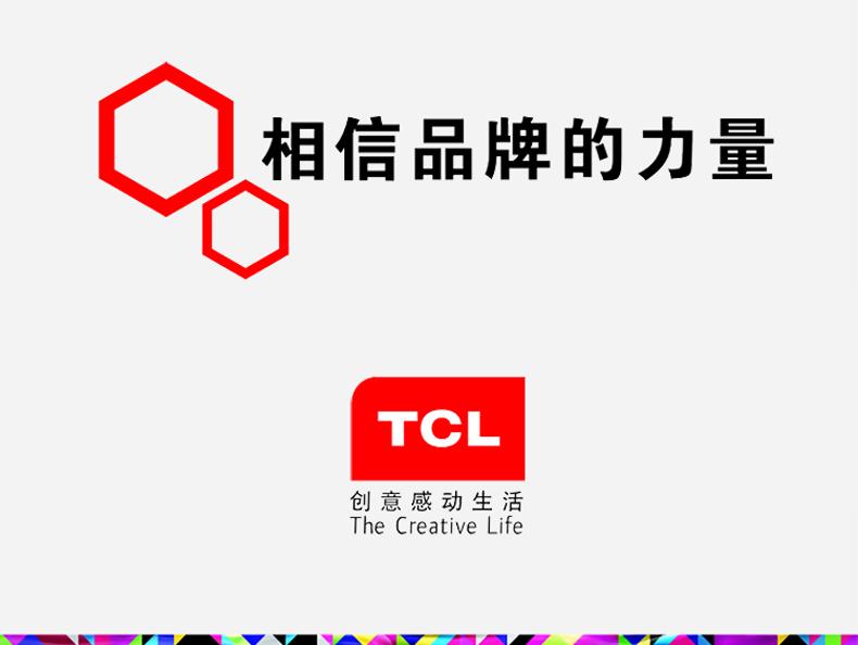 TCL-耳机HX720_19.jpg