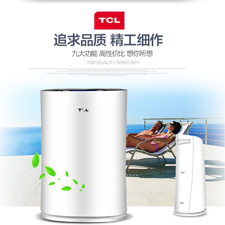 TKJ300F-S1(TCL云)_750_03.jpg