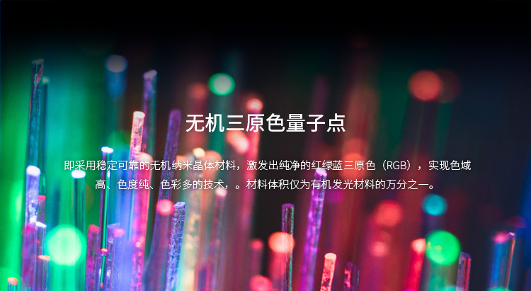 X3创建信750_04.jpg