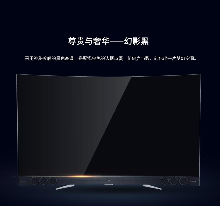 X3创建信750_17.jpg