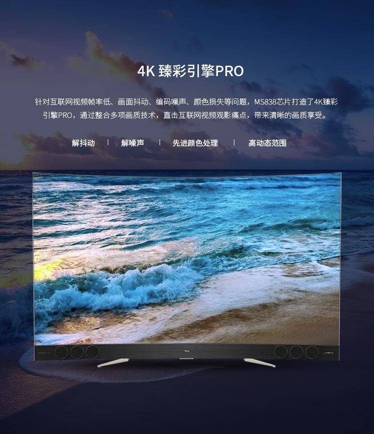 X3创建信750_20.jpg