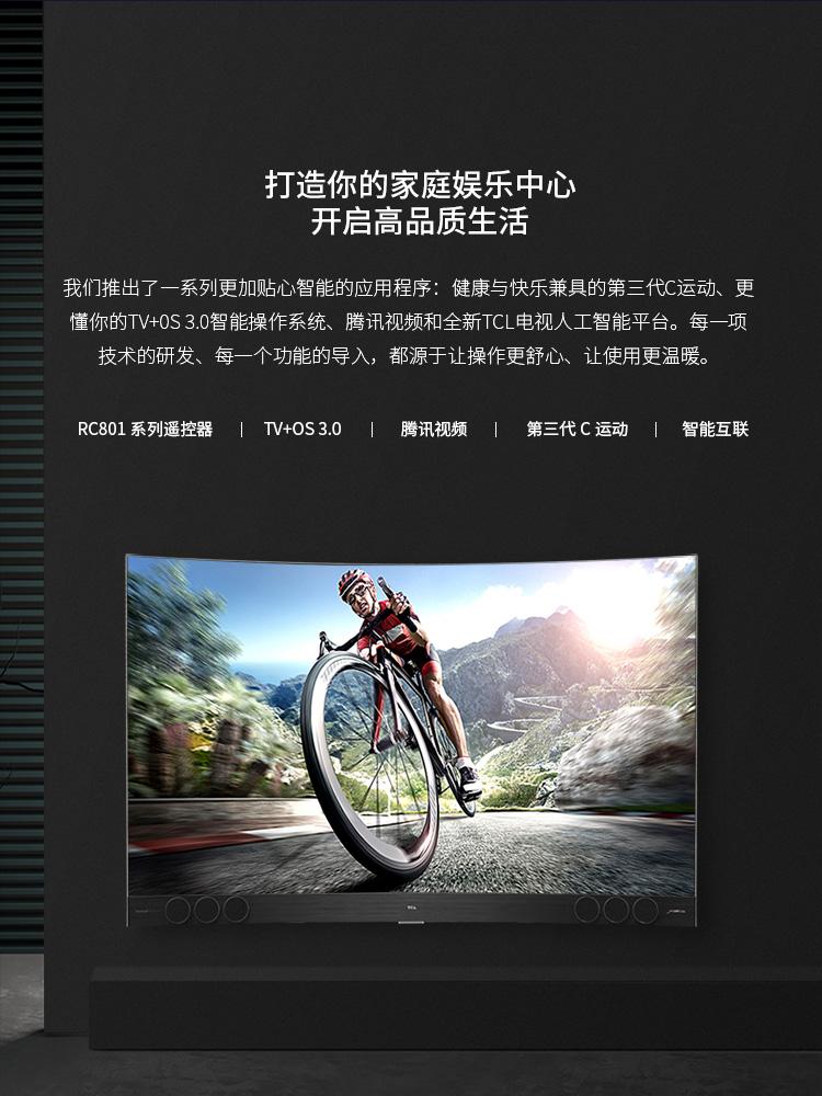 X3创建信750_21.jpg