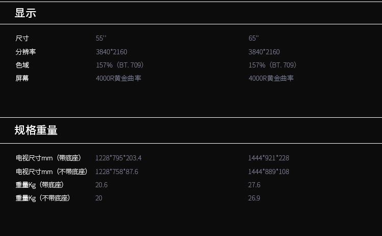 X3创建信750_27.jpg