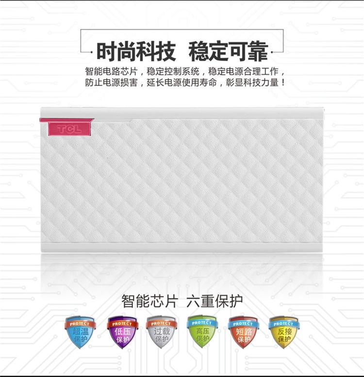 移动电源TCL-HX-PB01_03.jpg