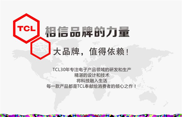 移动电源TCL-HX-PB01_15.jpg
