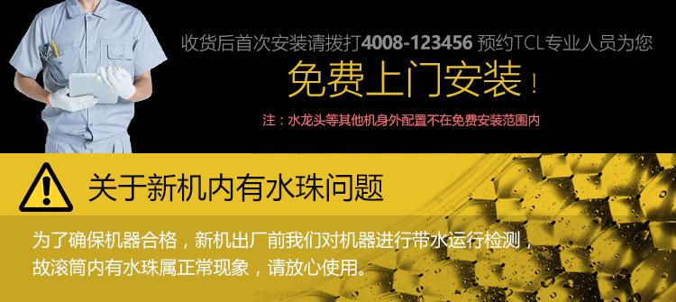 温馨提示-PC-750.jpg