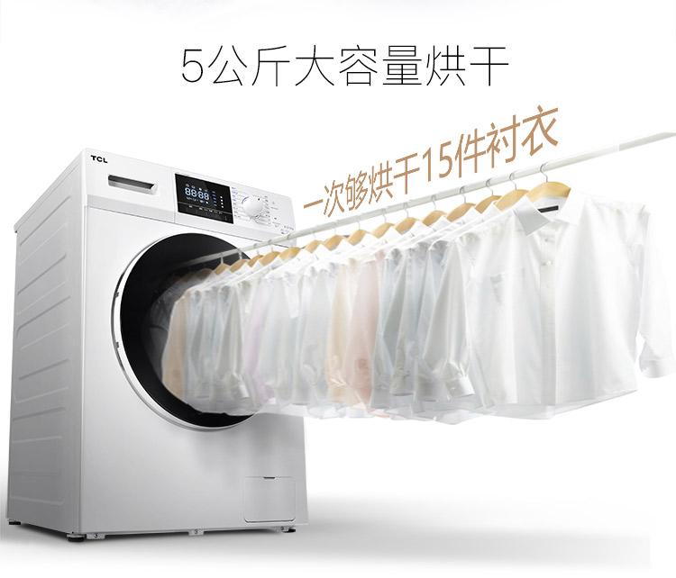 洗烘一体芭蕾白-PC-(2)_05.jpg