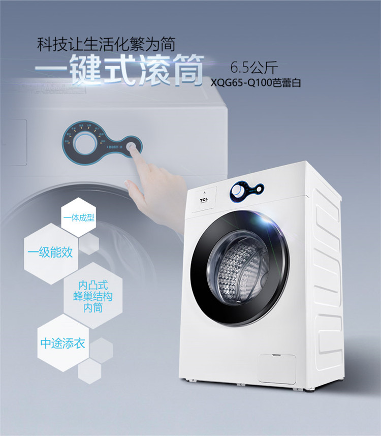 Q100-PC_01.jpg