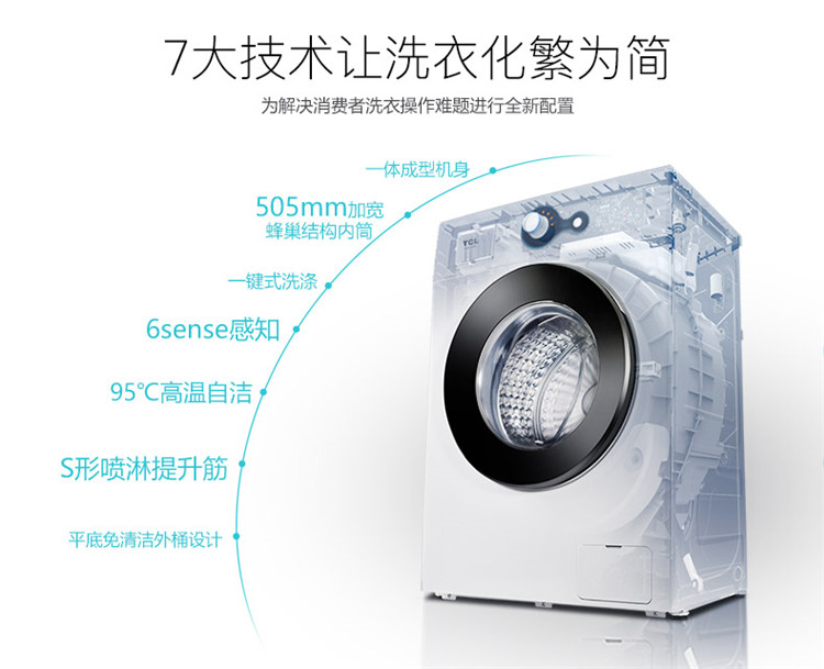 Q100-PC_03.jpg