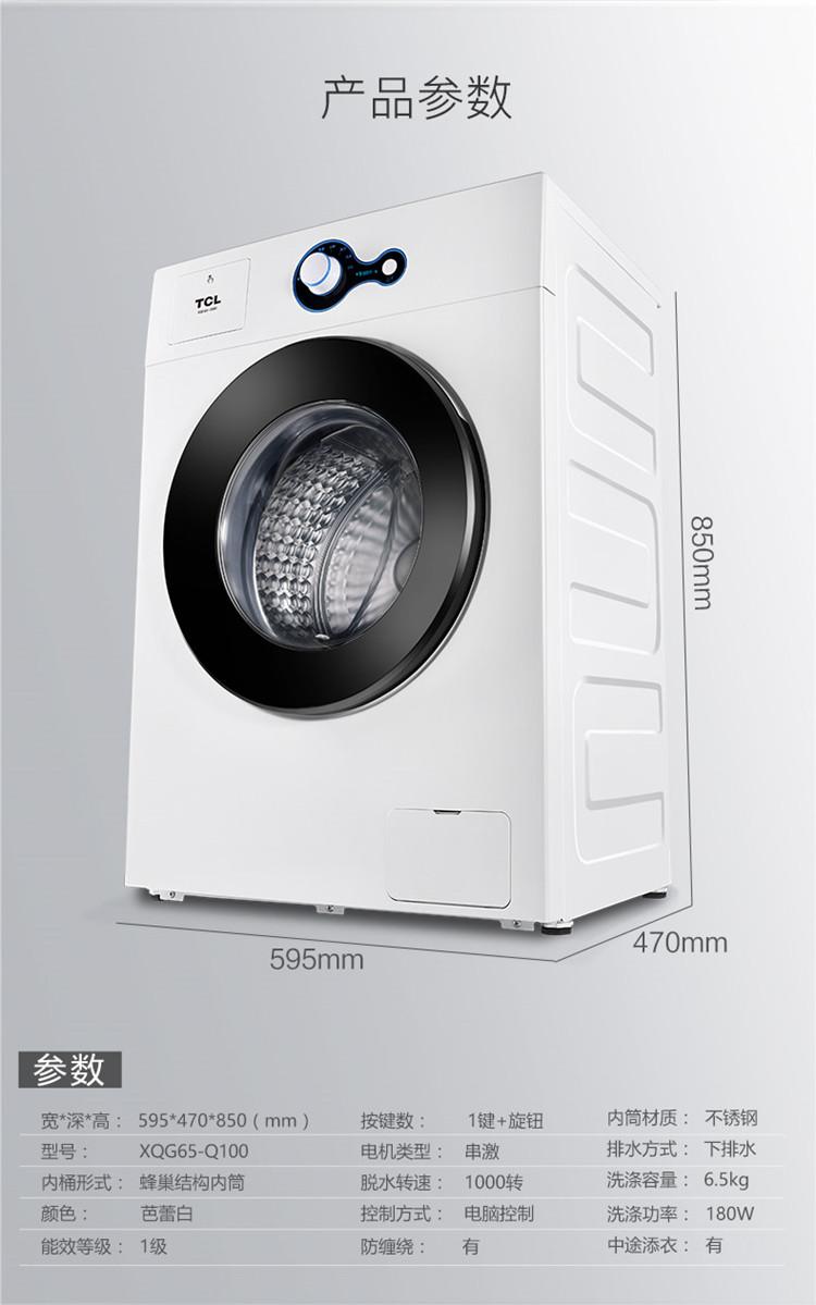 Q100-PC_19.jpg