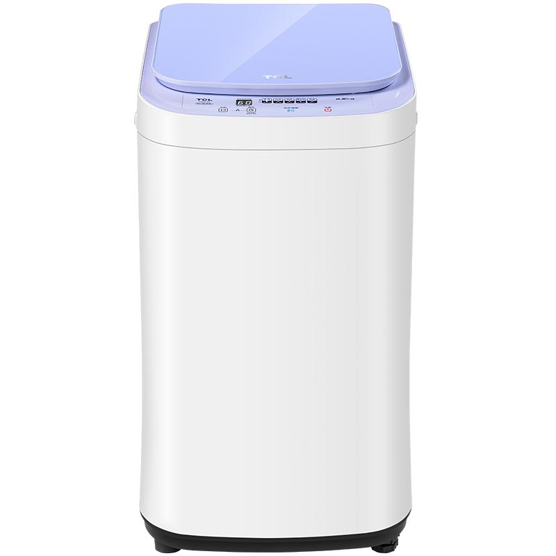 TCL2.5公斤迷你波轮洗衣机