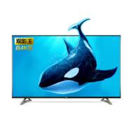 D55A620U 55英寸4K电视