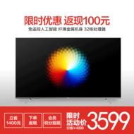 55A880U 55英寸4K超薄电视