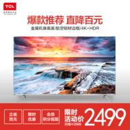 49A660U 49英寸4K纤薄电视