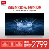 49A860U 49英寸4K智能电视