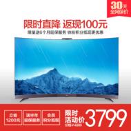 55A880C 55英寸4K曲面电视