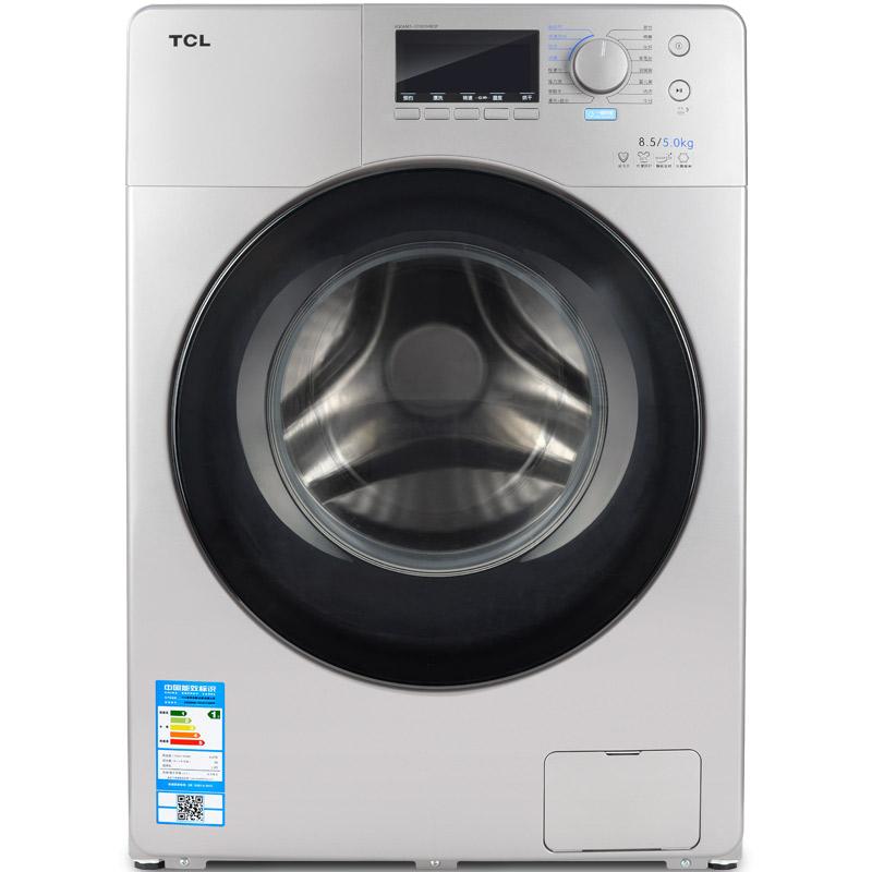 TCL8.5公斤免污洗烘滚筒洗衣机