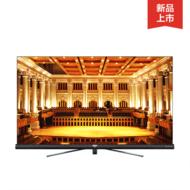 65C6 65英寸全面屏哈曼卡顿电视