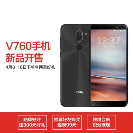 TCL V760手机夜色黑