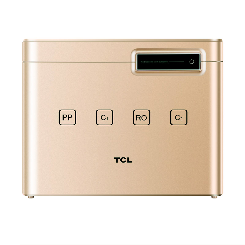 TCL厨下式自来水过滤直饮净水机