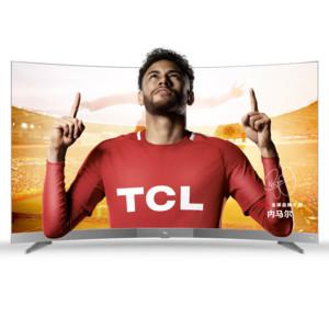 55A950C 55英寸超薄曲面影院电视