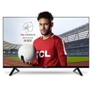 L32F3301B 32英寸蓝光电视