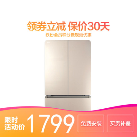 TCL282L法式多门节能冰箱