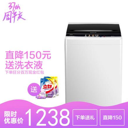 TCL9公斤变频智控洗衣机