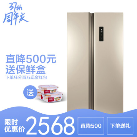 TCL520L一体双变频风冷冰箱