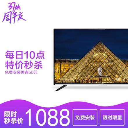 TCL40英寸窄边框蓝光LED液晶电视