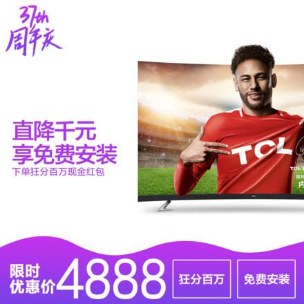 65T3 65英寸超薄运动曲面电视