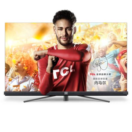 55Q2 55英寸星幕全面屏电视
