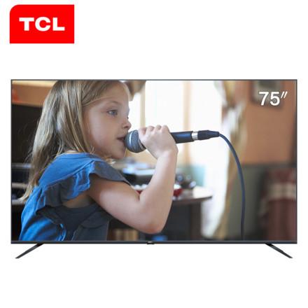 75D6 75英寸AI智多星平板电视