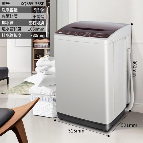 TCL5.5公斤小型全自動波輪洗衣機