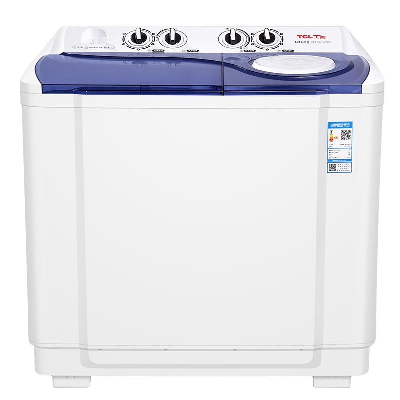 TCL13公斤双桶半自动洗衣机