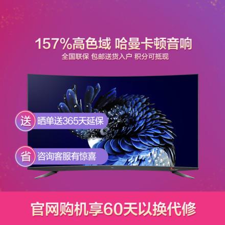 55Q960C 55英寸QLED量子点剧院曲面电视